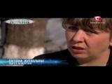 Елена Мокрякова- Следствие ведут экстрасенсы