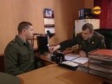 Солдаты 16-й сезон 80-я серия