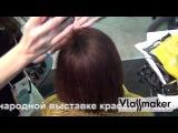 Камуфляж для волос vlassmaker